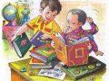 Imágenes de libros infantiles